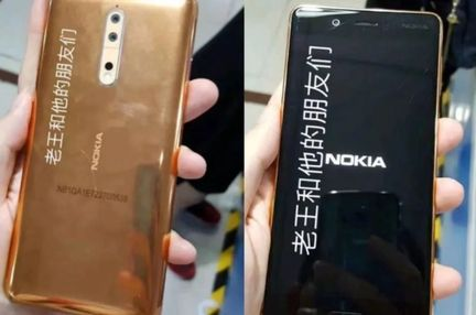 Nokia 8 Gold Copper