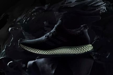 Adidas Futurecraft 4D 02