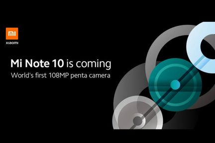 01B0012001663503 - Xiaomi Mi Note 10 / Mi Note 10 Pro: the characteristics become clear - Generation NT