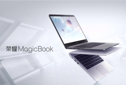 Honor MagicBook 02