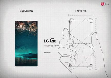 LG G6 big screen teaser