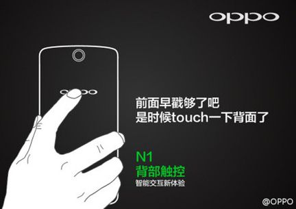 Oppo N1 controles