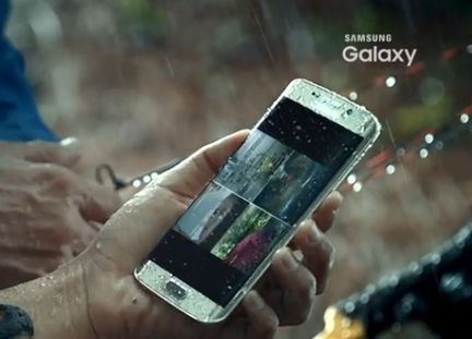 Galaxy S7 edge teaser