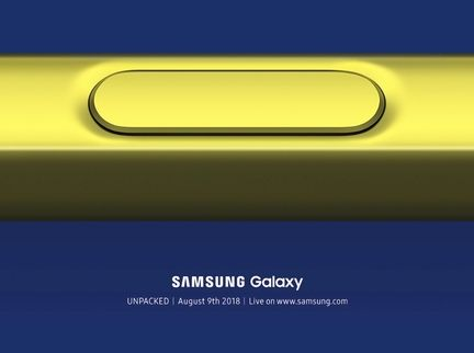 Samsung Galaxy Note 9 invitation