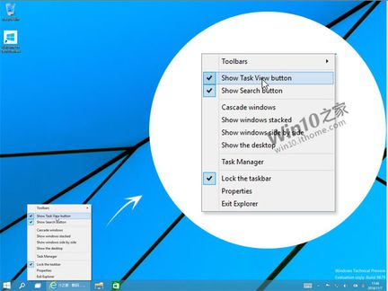 Windows-10-technical-preview-cacher-boutons
