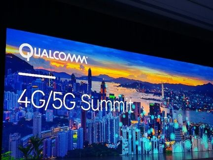 Qualcomm 5G Summit