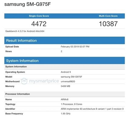 Galaxy S10 plus Exynos 9820 geekbench