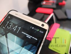 HTC One Max avant