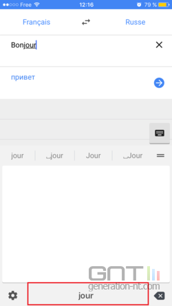 Google Traduction (3)