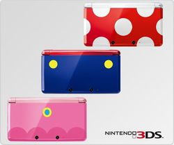 3DS Collector