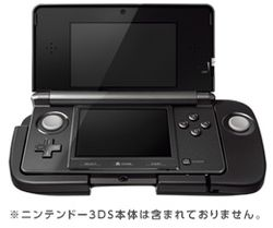 3DS - second stick analogique