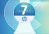 Bon plan : Cdiscount lance les 7 jours HP (PC, écran, imprimante...) mais pas que !