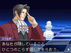 Ace Attorney Investigations 2 - Image 7