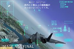 Ace Combat Xi : Skies of Incursion - 3