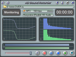 AD Sound Recorder screen1