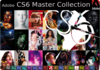 Adobe Creative Suite Master Collection CS6 : la fameuse suite a tout faire d'Adobe !