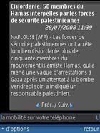 AFP Inside
