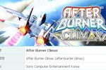 after-burner-climax-sony