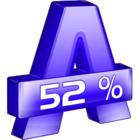 Alcohol 52 % : émuler un lecteur de CD