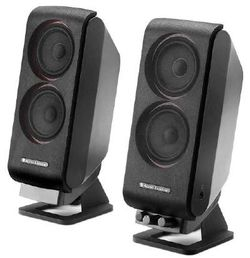 Altec lansing enceintes vs 2420