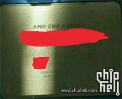 AMD EPYC bench 2