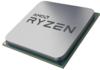 AMD Ryzen 3000 : un processeur Ryzen 9 3850X 16 coeurs et atteignant 5,1 GHz ?