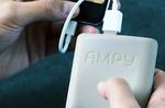 Ampty