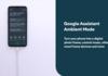 Android : l'Ambient Mode déployé la semaine prochaine