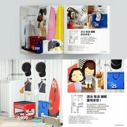 Animal Crossing IKEA 2