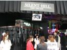 Aou amusement expo 2007 silent hill the arcade small