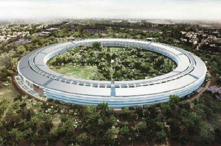 Apple campus logo
