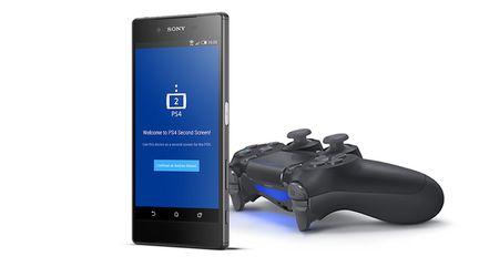 Appli PlayStation 2