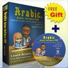 Arabic School Software : apprendre l'arabe pour les débutants