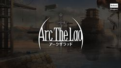 Arc the Lad reboot.