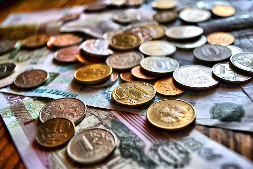 La Banque centrale européenne envisage le lancement d'un euro numérique