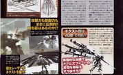 Armored core 4 answer ps3 xbox 360 2