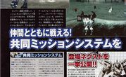 Armored core 4 answer ps3 xbox 360 3