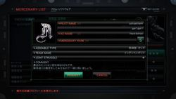 Armored Core 5 (9)