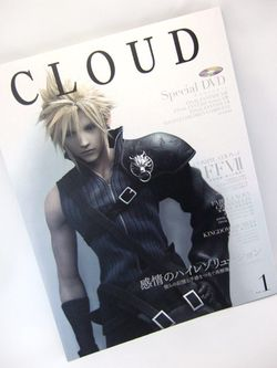 Artbook cloud 1