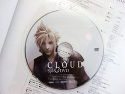 Artbook cloud 4