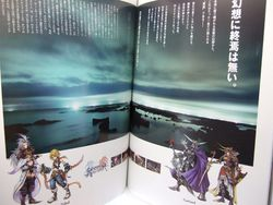 Artbook cloud 6