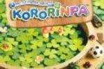 Article n° 369 - Test Kororinpa (120*120)