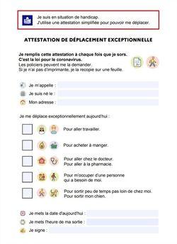 Attestation déplacement français simplifié
