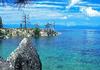 Azure Shore: un écran de veille magnifique