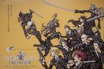 Before Criris Final Fantasy VII - pochette.