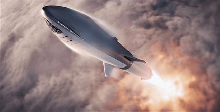 BFR 1
