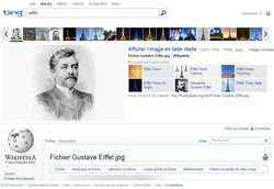 Bing-Images-ancien-2