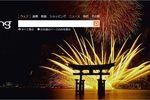 Bing-Japon