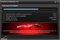 Bitdefender Antivirus Plus 2012 screen 2