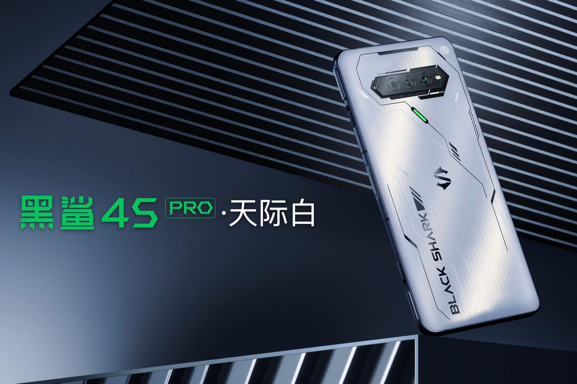 Black Shark 4S Pro